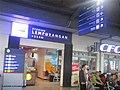 Stasiun Lempuyangan 2017.jpg