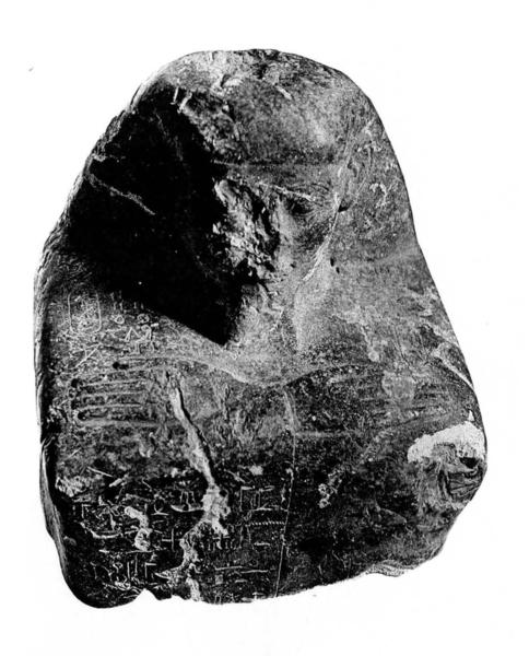 File:Statue CG42212 Legrain.png