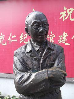 Zhang Chongren Chinese artist