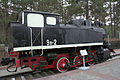 Steam locomotive 9П-2.jpg