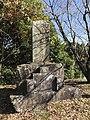 Stele near Shimono Pond.jpg