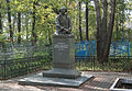 Stepan Ersya tomb (Saransk).JPG