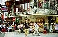 Street corner at downtown Zhongli, Taoyuan.jpg