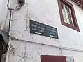 Street signs, Funchal, Madeira.jpg