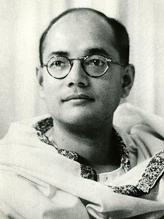 Subhas Chandra Bose - Image: Subhas Chandra Bose NRB