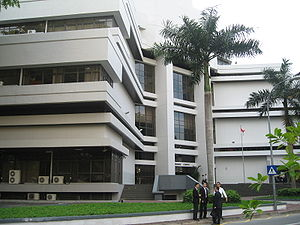 Judicial officers of the Republic of Singapore - The State Courts Complex at Havelock Square, which houses the District Courts and Magistrates' Courts