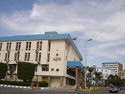 Suez city hall.JPG