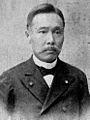 Sufu Kōhei.jpg