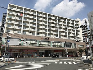 Suizenji-South-station-building2020.jpg