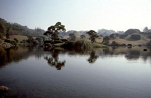 Suizen-ji Jōju-en - The pond 10. Nov. 1978
