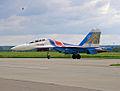 Sukhoi Su-27UB (4259246120).jpg