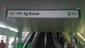 Sungai Buloh railway station - Sungai Buloh station's new signboard at entrance B.