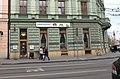 Suzies restaurant Údolní Brno 2016 1.jpg