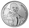 Swiss-Commemorative-Coin-1997b-CHF-20-obverse.png