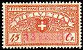 Switzerland federal revenue 1920 45c-32A.jpg