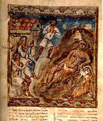 Book of Job in Byzantine illuminated manuscripts - Syriac Bible.