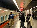 THSR Banciao Platform2.jpg