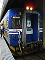 TRA EMC556 20090420.jpg