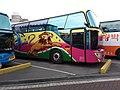 TW 台灣 Taiwan 新台北 New Taipei 萬里區 Wenli District 野柳 Yehliu outdoor carpark bus 港東路 August 2019 SSG 02.jpg