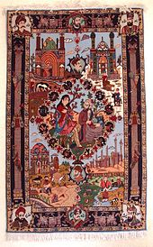 High Quality Tabriz Rug