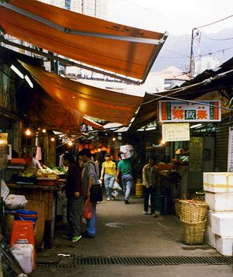 Tai Hom Village - Shops in Tai Hom Village in 1999