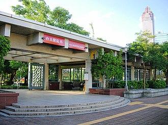 National Taiwan University Hospital Station - NTU Hospital Station Exit 1