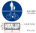 Taiwan road sign Art067-1.png