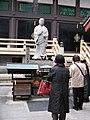 Taiyuji yakuyoke-kobodaishi.jpg