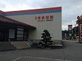 Takayama Asahi-za Bekkan.jpg