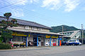 Takeno st02s1920.jpg
