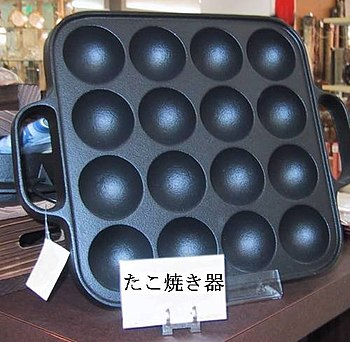 Square takoyaki pan with 16 molds
