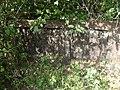 Talinji temple ruins 3.JPG