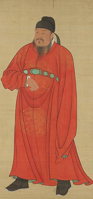 Transition from Sui to Tang - Portrait of Li Yuan as Emperor Gaozu of Tang