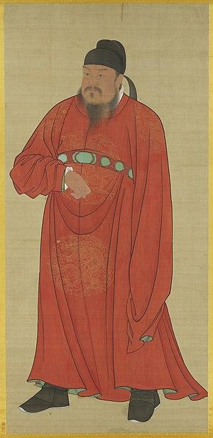 Emperor Gaozu of Tang