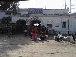 Tehsil Fatehpur railway station outside.jpeg