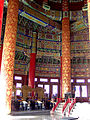 Temple of Heaven Inside.jpg