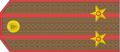 Teniente Coronel Ejército Armenio.png
