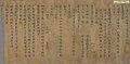 Texte manichéen (BnF, P. 3884).jpg