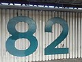 The Big 82; 82nd Street–Jackson Heights IRT Flushing Westbound.jpg