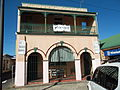 The Book Barn, Mullumbimby NSW 2014.jpg