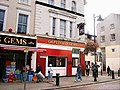 The Deptford Arms Pub. - geograph.org.uk - 497508.jpg