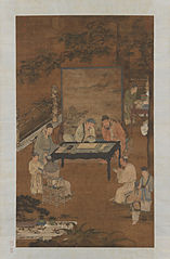 The Eighteen Scholars (Calligraphy)