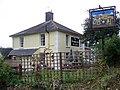 The European Inn, White Lackington - geograph.org.uk - 1066420.jpg