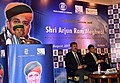 The Minister of State for Finance and Corporate Affairs, Shri Arjun Ram Meghwal addressing at an interactive session on 'Taxation Reforms', organised by the Indian Chamber of Commerce (ICC), in Kolkata on August 12, 2017.jpg