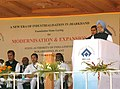 The Prime Minister, Dr. Manmohan Singh addressing at the foundation stone laying ceremony for modernization & expansion of Bokaro Steel Plant at Ranchi, Jharkhand on April 22, 2008.jpg