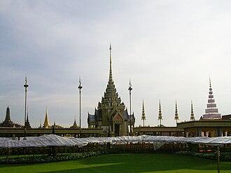 Sanam Luang - The crematorium of Princess Galyani Vadhana, Sanam Luang