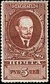 The Soviet Union 1939 CPA 671 stamp (Lenin 5r).jpg