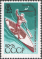 The Soviet Union 1969 CPA 3775 stamp (Canoe Sprint).png