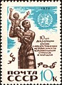 The Soviet Union 1970 CPA 3948 stamp (UN Emblem, African Mother and Child, Broken Chain).jpg