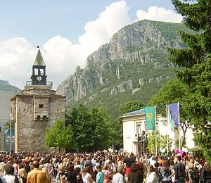 "Vratsa - ""The Tower of the Meshtchii"""